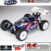 HOBAO HYPER 7 TQ2 RTR BUGGY 28 TURBO 2.4Ghz